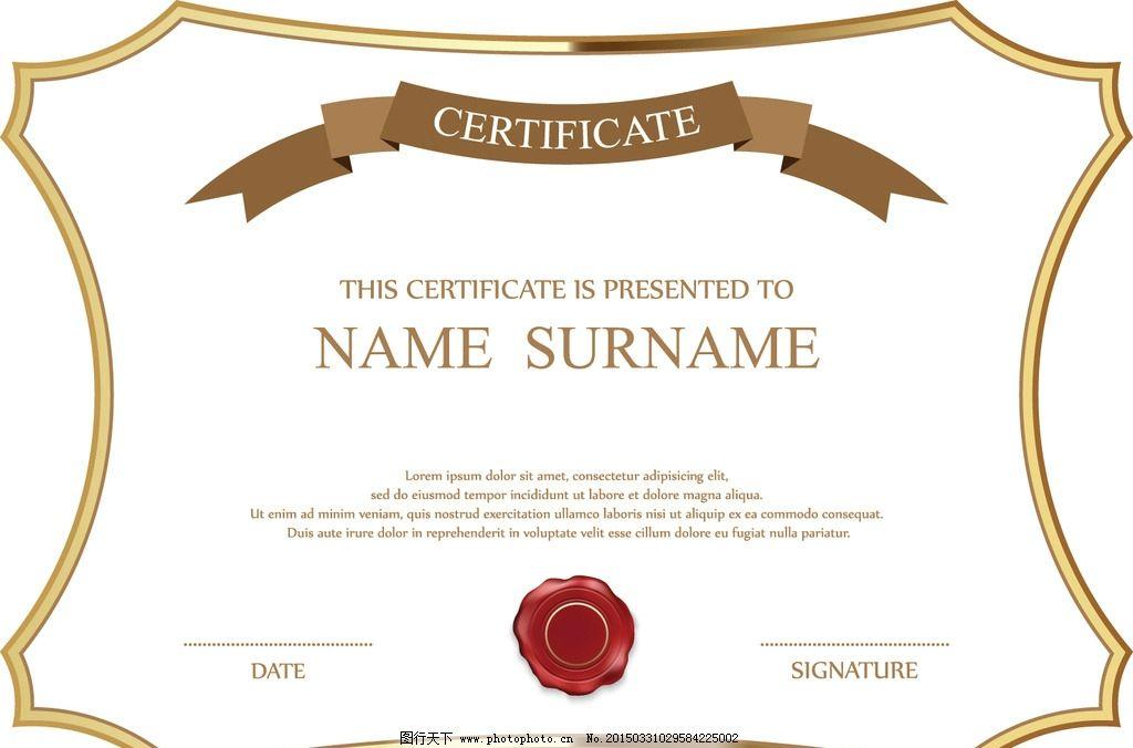 证书模板 文凭 荣誉 优惠券 文本框 花纹 毕业证 欧式花纹 支票