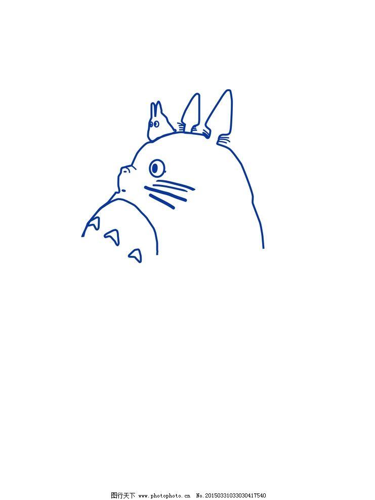 花边边框手绘龙猫