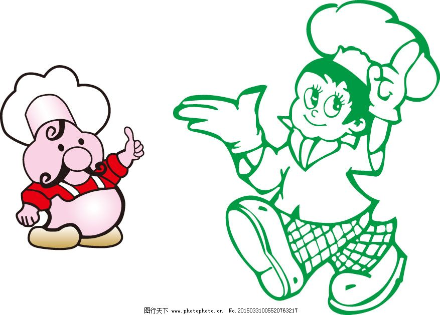 厨师免费下载 厨师 卡通厨师 娃娃 卡通厨师 厨师 娃娃 矢量图 其他