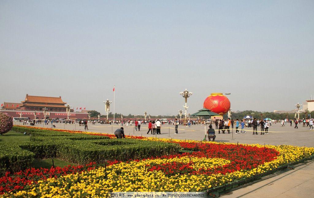 天安门广场花坛图片