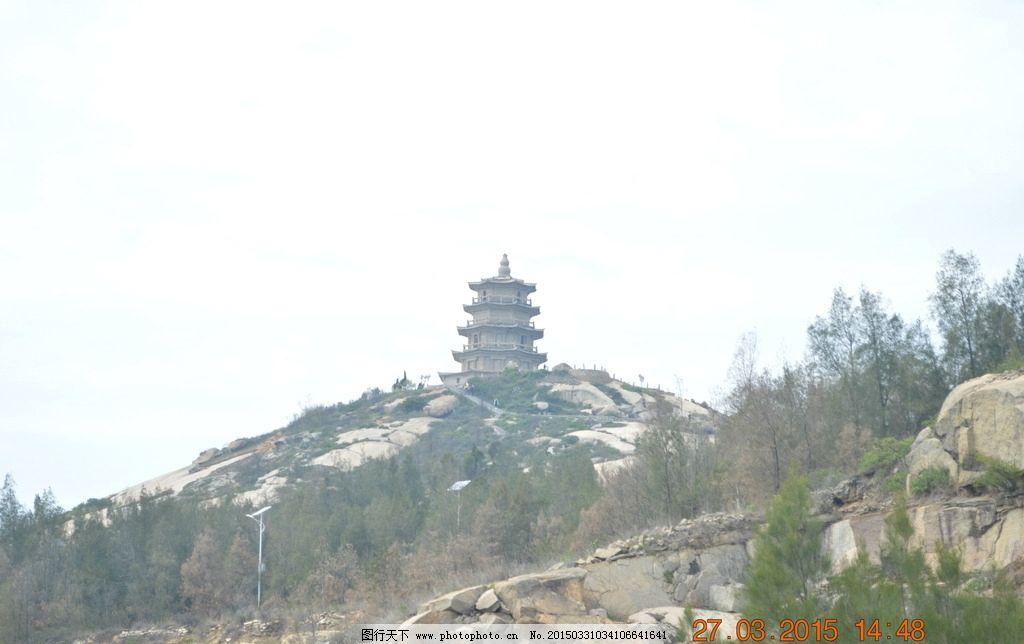 登山 石塔图片