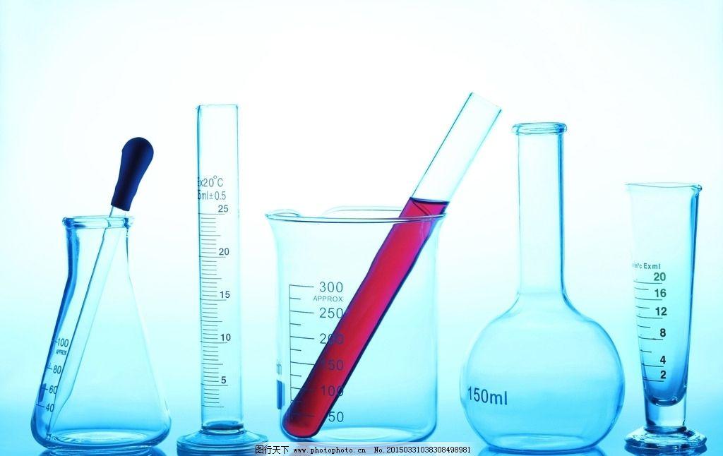 唯美化学器具图片图片