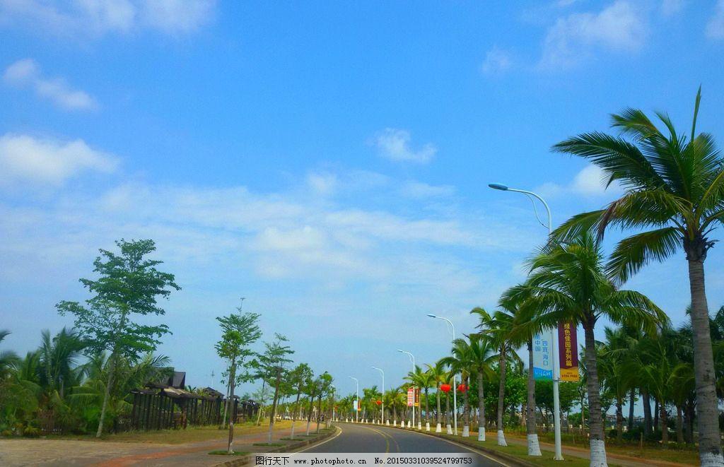 景观路 道路 道路景观 景观园林 椰树 蓝天白云 园林建筑集锦 摄影